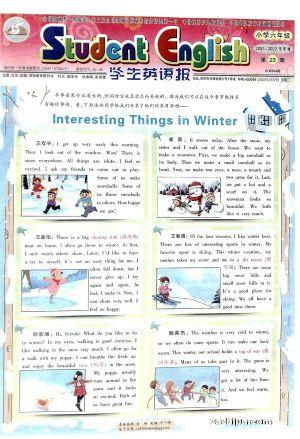 学生英语报小学六年级(半年共26期)(杂志订阅)