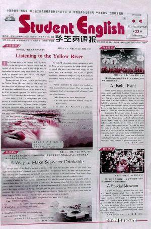 学生英语报中考(1年共52期)(杂志订阅)