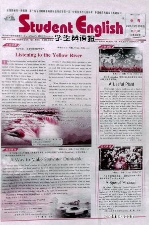 学生英语报中考(半年共26期)(杂志订阅)