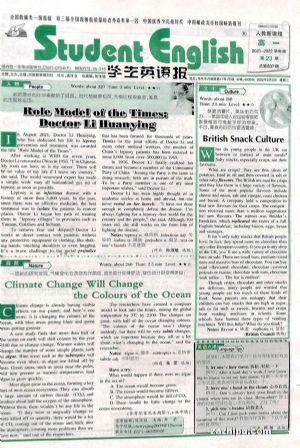 学生英语报高一(1年共52期)(杂志订阅)