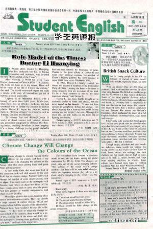 学生英语报高一(半年共26期)(杂志订阅)