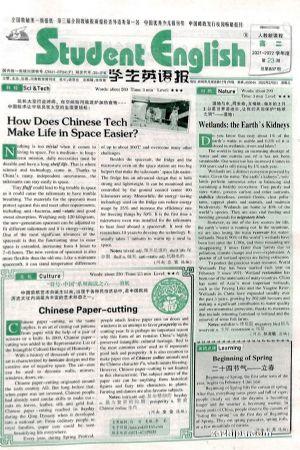 学生英语报高二(半年共26期)(杂志订阅)