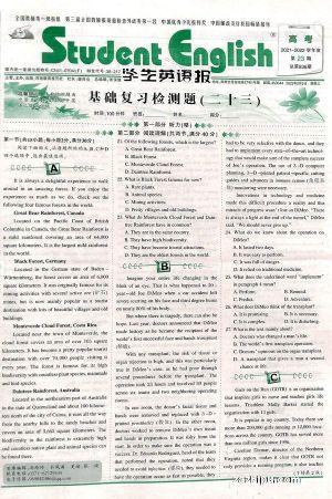 学生英语报高考版(1年共52期)(杂志订阅)