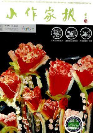 小作家報四年級版(1年10期)(雜志訂閱)新國學教育體系期刊