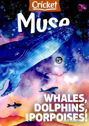 Muse繆斯(一年共9期)(英文原版)