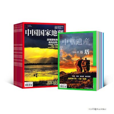 中國國家地理+中華遺產兩刊組合訂閱(1年共12期)(雜志訂閱)