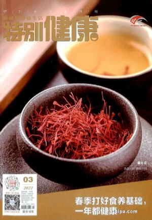 特别健康(半年共6期)(杂志订阅)