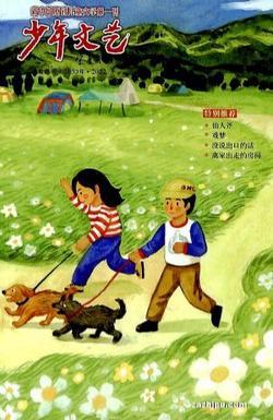 少年文艺(上海)(1年共12期)(龙8订阅)