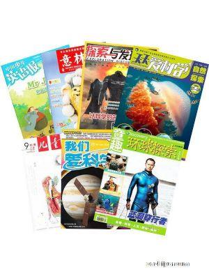 [捐刊1帮1]捐给山区孩子的爱心包(一年杂志)-小学高年级