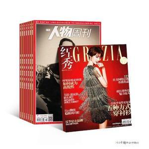 南方人物周刊(1年共40期)+红秀grazia(1年共51期)两刊组合订阅(杂志订阅)(期期包邮每月快递4次)