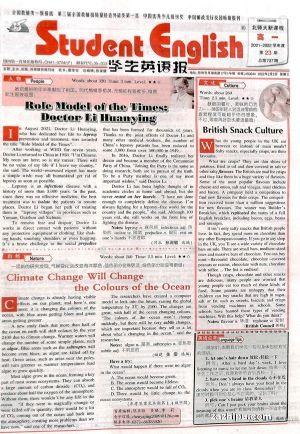 (北师大版)学生英语报高一(1年共52期)(杂志订阅)