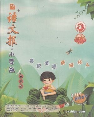 语文报小学版五年级通用8版(1年共24期)杂志订阅