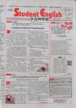 (北师大版)学生英语报高二(半年共26期)(杂志订阅)