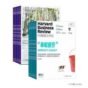 HBRC 哈佛商业评论 中文版+商业周刊中文版(1年共12期)(杂志订阅)
