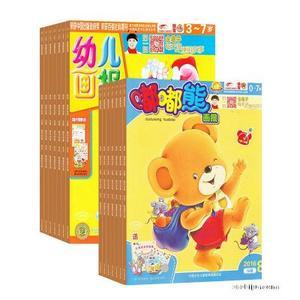 嘟嘟熊画报(双月刊)(1年共6期)+幼儿画报(双月刊)(1年共6期)(杂志订阅)