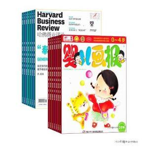 婴儿画报(双月刊)+哈佛商业评论(1年共12期)(杂志订阅)