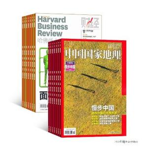 哈佛商业评论+中国国家地理(1年共12期)(杂志订阅)