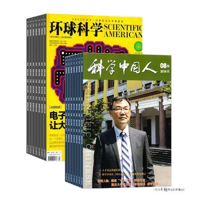 环球科学+科学中国人(1年共12期)(杂志订阅)