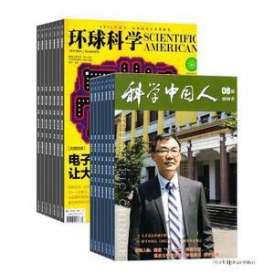 环球科学(1年共12期)+科学中国人(1年共24期)两刊组合订阅(杂志订阅)