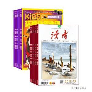 读者(1年共24期)+KiDS环球少年地理(1年共12期)两刊组合订阅(杂志订阅)