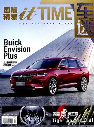 车迷(1季度共3期)(杂志订阅)