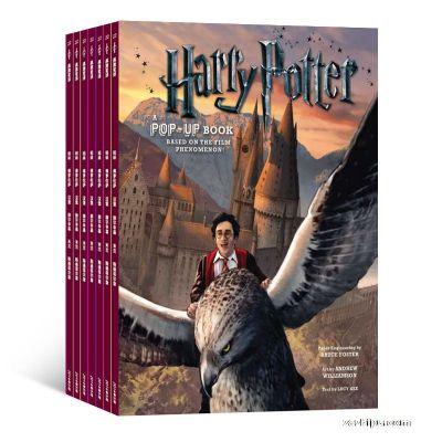 现货哈利波特3D立体书(英文原版)