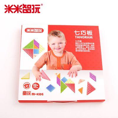 【米米智玩】(包邮)七巧板-经典早教婴儿游戏玩具