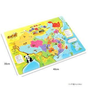 磁力益智学习中国地理拼图【积分商城】
