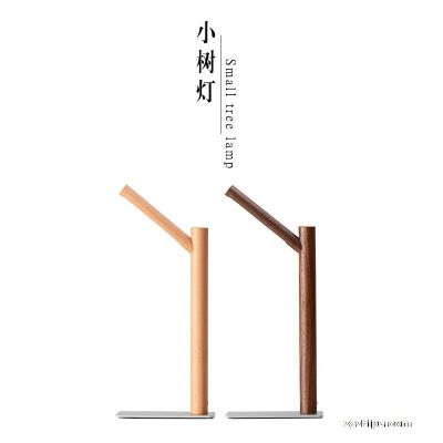 平田 实木led护眼学生儿童台灯【积分商城】
