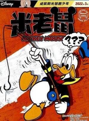 包郵 米老鼠(1年共24期)迪士尼動畫系列雜志(每月包郵一次)