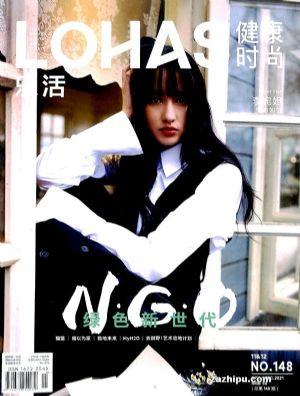 包邮 健康时尚(乐活)(1年共12期)(杂志订阅)