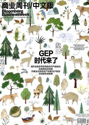 包邮 商业周刊中文版(1年共26期)(每月包邮1次)(杂志订阅)