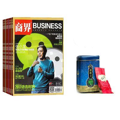 送极品兰花香安溪铁观音  商界(1年共12期)(杂志订阅)