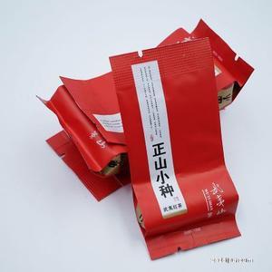 红茶系列-正山小种