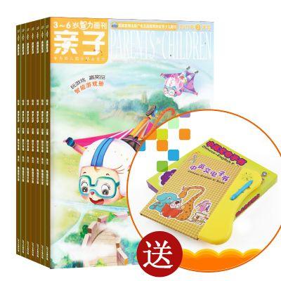 送儿童点读学习机  亲子 0-3岁 育儿宝典(1年共12期)