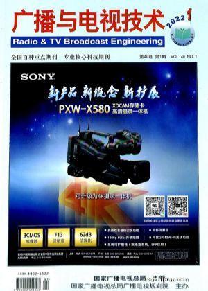 广播与电视技术(半年共6期)(杂志订阅)