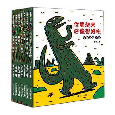 蒲蒲兰恐龙绘本故事书  信任与感动的恐龙故事 3-6岁儿童绘本故事 课外阅读 全套7册【现货图书】
