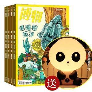 送温馨床头儿童熊猫灯 博物(1年共12期)