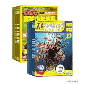 KiDS環球少年地理(1年共12期)+天天愛科學(1年共12期)兩刊組合訂閱(雜志訂閱)
