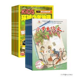 KiDS環球少年地理(1年共12期)+小學生作文中高年級版(1年共12期)兩刊組合訂閱(雜志訂閱)