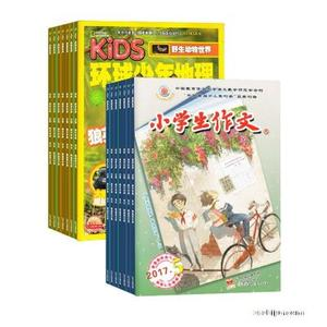 KiDS环球少年地理+小学生作文中高年级版(1年共12期)(杂志订阅)