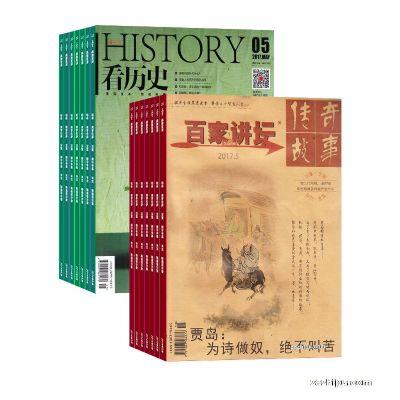 百家讲坛(1年共12期)+看历史(1年共12期)两刊组合订阅(杂志订阅)