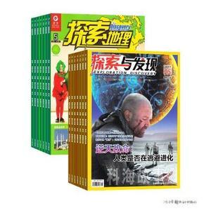 探索地理(1年共12期)+探索与发现(1年共12期)两刊组合订阅(杂志订阅)