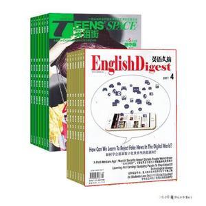 英语街初中版(1年共12期)+英语文摘(1年共12期)两刊组合订阅(杂志订阅 )