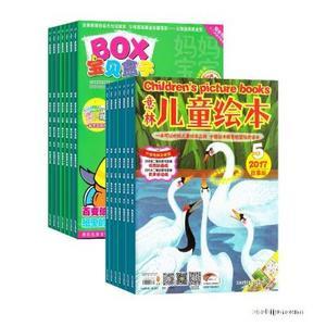 意林儿童绘本(1年共12期)+宝贝盒子(1年共12期)两刊组合订阅(杂志订阅)