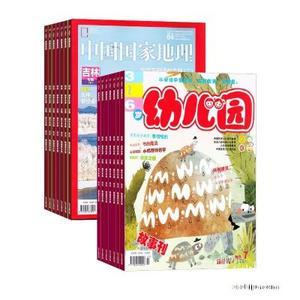 幼儿园(1年共12期)+中国国家地理(1年共12期)两刊组合订阅(杂志订阅)