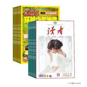KiDS环球少年地理+读者(1年共12期)(杂志订阅)
