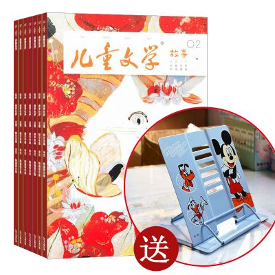 兒童文學(兒童雙本套)(1年共12期)+送預防近視兒童讀書架