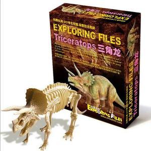仿真恐龙考古挖掘玩具