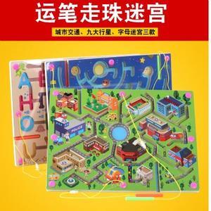 儿童运笔走珠迷宫玩具【积分商城】